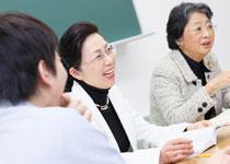 専攻・領域紹介