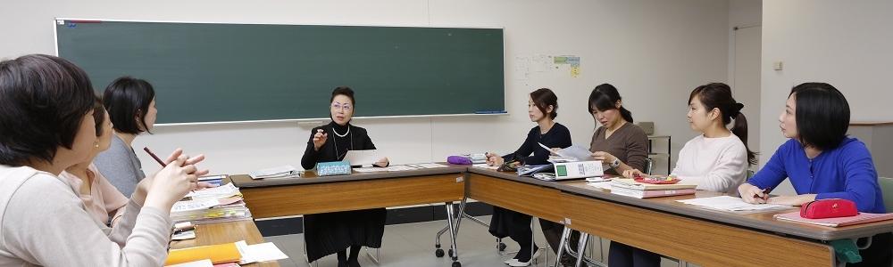 大学院修士課程 勤務しながら学ぶ履修形態
