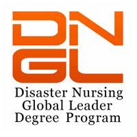 5年一貫制博士課程 共同災害看護学専攻(DNGL)