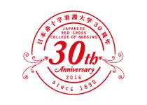 30周年記念事業特別サイト