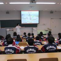 広尾中学校模擬授業